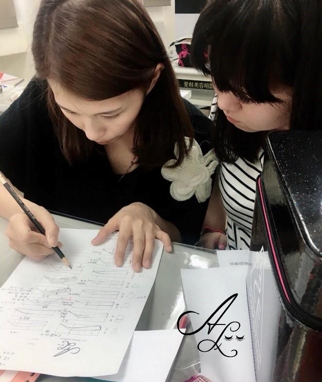愛林美容培訓學苑眉型設計課程